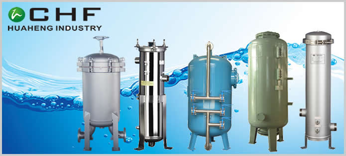CHF Products | UAE | Water and Waste Water Management Products